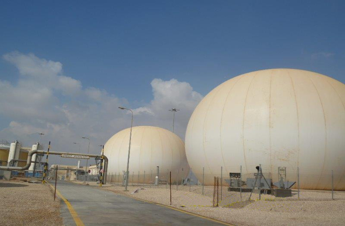 As Samra Waste Water Project (Expansion)